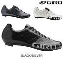 GIRO(ジロ) EMPIRE SLX (エンパイアSLX)SPD-SLビンディングシューズ[ロードバイク用][サイクルシューズ]