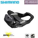 《即納》【あす楽】SHIMANO(シマノ) PD-RS500 SPD-SL ペダル ビンディングペダル ロードバイク クロスバイク