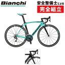 《在庫あり》Bianchi(ビアンキ) 2020年モデル O...
