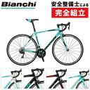 【先行予約受付中】Bianchi(ビアンキ) 2020年モデル VIA NIRONE7 PRO (ヴ...