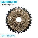 シマノ MF-TZ500ボスフリー カセットスプロケット 6S 14-28T MFTZ5006 プロテクター無し 468148 SHIMANO MTB パーツ スプロケット