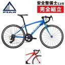 cc-fuji-ace24_1