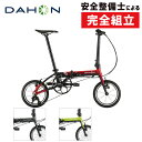 DAHON(ダホン、ダホーン) 2020年モデル K3[スポーティー][ミニベロ/折りたたみ自転車]