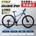《在庫あり》GT(ジーティー) 2021年モデル AVALANCHE SPORT (アバランチェスポーツ) 27.5インチ 29インチ[27.5インチ][ハードテイルAM]