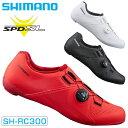 シマノ RC3(SH-RC300)SPD-SLビンディングシューズ ノーマルサイズ SHIMANO 一部あす楽 送料無料 ロードバイクシューズ ビンディングシューズ 自転車シューズ◆