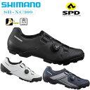 シマノ XC3(SH-XC300)SPDビンディングシューズ SHIMANO 一部あす楽 送料無料 シューズ サイクルシューズ サイクリング◆
