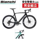 Bianchi(ビアンキ) 2021年モデル OLTRE XR4 DISC RED ETAP(オルトレXR4ディスクレッドETAP)[カーボンフレーム][ロードバイク・ロードレーサー]