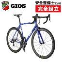 GIOS(ジオス)2021年モデル REGINA(レジーナ)105(R7000)