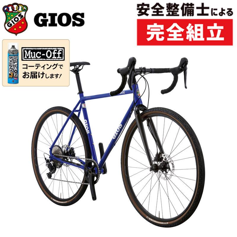 GIOS NATURE GRX 600  ジオス グラベルロード ナチューレ