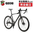 GIOS(ジオス)2021年モデル TORNADO DISC(トルナードディスク)105(R7020)