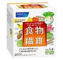 ショッピングファンケル 【正規品・送料込】ファンケル 食物繊維 (6.8g×30本)