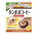 【送料込】山本漢方製薬 タンポポコーヒー<ドリップタイプ>(3.8g×10包)