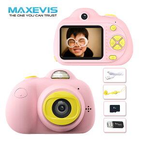 【送料無料】Maxevis 工場直売店 デジタルカメラ 前後