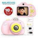 Maxevis デジタルカメラ 前後2600万画素 16GB...