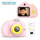 Maxevis デジタルカメラ 前後2600万画素 16GBカード付 おもちゃ