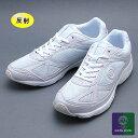 ウィンブルドン038 ホワイト/ホワイトKF79513【ホワイト系ランニングの人気商品】