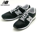 New Balance MRL996 BL (BLACK)【ニューバランス】