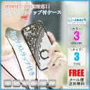 【送料無料】iPhone8 8plus iPhone7 pl...