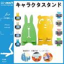 【送料無料】iPhone8 8plus スマートフォン スタ...