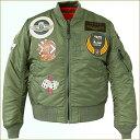 ミリタリージャケット AVIREX アビレックス MA-1ジャケット アビレックス MA-1 トップガン ジャケット