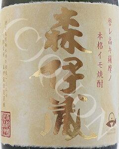 森伊蔵金ラベル(純正化粧箱入)720ml[25度]芋焼酎【森伊蔵酒造/鹿児島県】