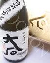 球磨焼酎 大石特別限定酒 化粧箱入り720ml [25度] 米焼酎 【大石酒造場/熊本県】