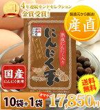 【】国内産にんにく使用にんにく玉ゴールド60粒入り×10袋+1袋【RCP】
