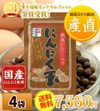 【】国内産にんにく使用にんにく玉ゴールド60粒入り×4袋【RCP】