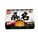銘店シリーズ 箱入札幌ラーメン桑名(3人前)×10箱セット