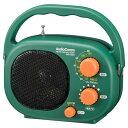 持ち運び ショルダーストラップ付き レトロ 家庭菜園 屋外 防災 農作業 ポータブル 小型 おしゃれ OHM AudioComm 豊作ラジオ PLUS RAD-H390N