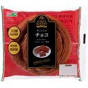 コモのパン デニッシュチョコ ×18個セット