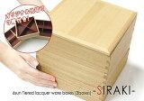 """[红色]在一个箱,一三舱尺寸白木6系列""""现代微不足道的细节""""[smtb巢的f;[【仕切り付】6寸白木三段重箱 内朱《モダン重箱シリーズ》【smtb-f】]"""