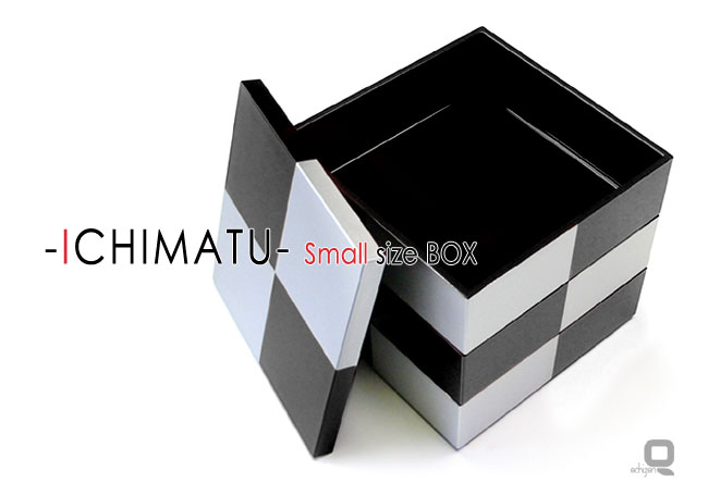 市松BOX 小(4寸) 黒《モダン重箱シリーズ》
