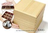 【仕切り4種(井の字・十字2色・クロス)+小鉢3つ付】 6寸白木三段重箱 内朱《モダン重箱シリーズ》