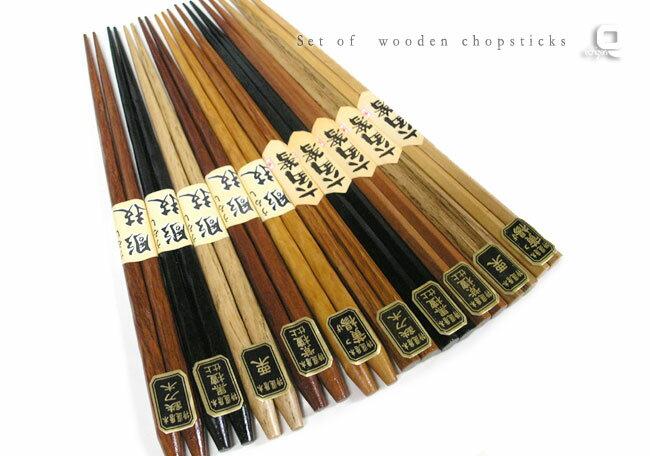 銘木箸 10本セット 六角箸5本+彫技箸5本