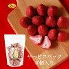 フルーツチョコレートのイメージ