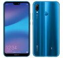 「新品 未使用品」Huawei au版 simロック解除済 P20 lite ブルー[hwv32] [64gb/4gb][simfree]