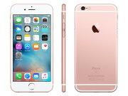 [新品 未使用品 白ロム]SIMフリー iphone 6s 32gb rosegold ローズゴールド [docomo simロック解除][Apple/アップル][アイフォン][MN122J/A][A1688]