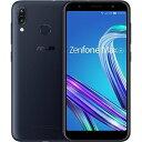 「新品 未開封品」SIMフリー ASUS ZenFone MAX M1 ZB555KL RAM3GB 32GBメモリー ブラック black [ASUS][simfree][格安]