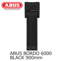 ABUS (アブス) Bordo 6000 (フルブラック、 900mm) キー 自転車 鍵 ロック ロードバイク 盗難防止の画像