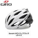 GIRO ジロ Savant サヴァント Helmet ヘル...