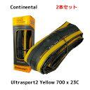 2本セット Continental コンチネンタル UltraSport2 イエロー ウルトラスポーツ2 700×23c 黄色 クリンチャー タイヤ 自転車 ロードバイ..