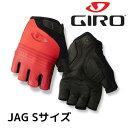 Giro ジロ JAG ジャグ サイクルグローブ Sサイズ 赤 レッド 自転車 ロードバイク 指切り