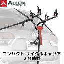 ALLEN SPORTS アレンスポーツ サイクル キャリア COMPACT 2 BIKE コンパクト2バイク 折りたたみ可能 自転車 車載 後部 背面 allensports