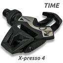 TIME タイム XPRESSO 4 タイムエクスプレッソ4 X-Presso ペダル Road Pedals グレー / ブラック クリート 2018年モデル 自転車 ロードバイク