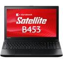 【新品 メモリ4GB】【Windows7 PC】【ウインドウズ7への切り替えに最適】東芝 dynabook Satellite B453/J【送料無料】【無線LAN USB3.0 ノートパソコン PC 法人 ビジネス】【メーカー保証付き】【02P20Dec13】