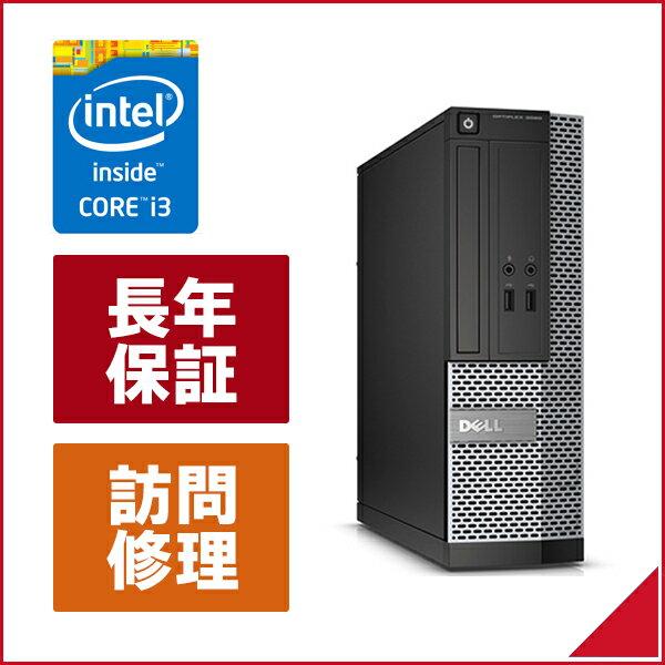 アウトレット品 新品 デスクトップPC Dell OptiPlex 3020 [メーカー保証:2019年9月20日まで] ( Windows 8.1 64ビット / Core i3-4160 / 4GB / 500GB / DVDスーパーマルチ / 液晶別売 )【送料無料】【メーカー保証】【02P05Nov16】