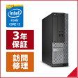 アウトレット品 新品 デスクトップPC Dell OptiPlex 3020 [メーカー保証:2019年9月20日まで] ( Windows 8.1 64ビット / Core i3-4160 / 4GB / 500GB / DVDスーパーマルチ / 液晶別売 )【送料無料】【メーカー保証】【02P28Sep16】
