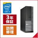 アウトレット品 新品 デスクトップPC Dell OptiPlex 3020 [メーカー保証:2019年9月20日まで] ( Windows 8.1 64ビット / Core i3-4160 / 4G
