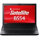 新品 ノートパソコン 東芝 dynabook B554/U ( Windows 7 Professional 32ビット|64ビット / Core i5-4310M / 4GB / 500GB / DVDスーパーマルチ / 15.6インチ )【納期 〜3営業日】【送料無料】【メーカー保証】【02P03Dec16】
